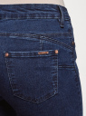 Джинсы skinny базовые oodji для женщины (синий), 12104059-1B/45877/7900W