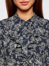 Блузка из струящейся ткани с воланами oodji #SECTION_NAME# (синий), 21411090/36215/7920E - вид 4
