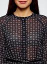 Платье из струящейся ткани с ремнем oodji #SECTION_NAME# (синий), 21912001-4B/17358/7912G - вид 4