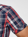 Рубашка клетчатая с нагрудными карманами oodji #SECTION_NAME# (разноцветный), 3L410118M/34319N/7541C - вид 5