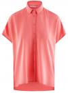 Блузка вискозная свободного силуэта oodji #SECTION_NAME# (розовый), 11405139/24681/4D00N