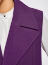 Жилет удлиненный с объемными лацканами oodji #SECTION_NAME# (фиолетовый), 22305003/38095/8300N - вид 5