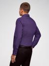 Рубашка базовая приталенная oodji #SECTION_NAME# (фиолетовый), 3B110019M/44425N/8880G - вид 3
