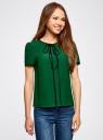Блузка с коротким рукавом и контрастной отделкой oodji #SECTION_NAME# (зеленый), 11401254/42405/6E29B - вид 2