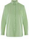 Рубашка свободного силуэта с длинным рукавом oodji для женщины (зеленый), 13K11023/33081/6210S