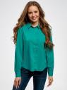 Блузка базовая из вискозы oodji #SECTION_NAME# (зеленый), 11411136B/26346/6D00N - вид 2
