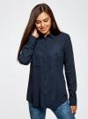Блузка базовая из вискозы с карманами oodji #SECTION_NAME# (синий), 11400355-4/26346/7900N - вид 2