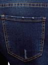Джинсы skinny oodji для женщины (синий), 12103139/45877/7900W