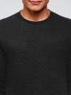 Свитшот из фактурной ткани с геометрическим узором oodji #SECTION_NAME# (черный), 5L113105M/47395N/2900N - вид 4