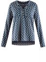 Блузка принтованная из вискозы oodji #SECTION_NAME# (синий), 11411049-1/24681/7923K