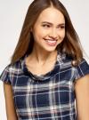 Платье клетчатое с карманами и воротником-хомутом oodji для женщины (синий), 11910058-2/37812/7935C - вид 4