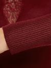 Платье с декоративной вставкой oodji #SECTION_NAME# (красный), 73912220/33506/4900N - вид 5