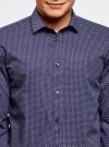 Рубашка базовая из хлопка  oodji для мужчины (синий), 3B110026M/19370N/7910G - вид 4