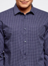 Рубашка базовая из хлопка  oodji #SECTION_NAME# (синий), 3B110026M/19370N/7910G - вид 4