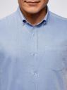 Рубашка базовая с коротким рукавом oodji #SECTION_NAME# (синий), 3B210007M/34246N/7000N - вид 4