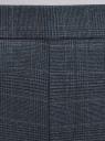 Брюки прямые клетчатые oodji #SECTION_NAME# (синий), 11703099-1/49376/7923C - вид 4