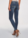 Джинсы skinny с молниями на штанинах oodji для женщины (синий), 12106040/22306/7500W