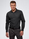 Рубашка приталенная в горошек oodji для мужчины (черный), 3B110016M/19370N/2923D