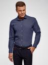 Рубашка хлопковая приталенная oodji для мужчины (синий), 3B110029M-1/48958N/7510G
