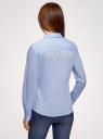 Рубашка базовая приталенного силуэта oodji #SECTION_NAME# (синий), 13K03003B/42083/7001N - вид 3