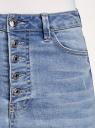 Шорты джинсовые с высокой посадкой oodji #SECTION_NAME# (синий), 12807098/46734/7000W - вид 4