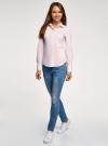Блузка приталенная в горошек oodji #SECTION_NAME# (розовый), 11403227/46079/1040G - вид 6