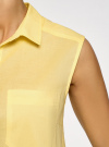 Топ хлопковый с рубашечным воротником oodji #SECTION_NAME# (желтый), 14901416-1B/12836/5000N - вид 5