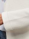 Кардиган удлиненный без застежки oodji для женщины (белый), 63207186/31347/1200N