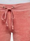 Брюки спортивные на завязках oodji #SECTION_NAME# (розовый), 16701051B/47883/4B01N - вид 4