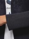 Кардиган без застежки с накладными карманами oodji для женщины (синий), 19208002/45723/7929M
