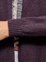 Кардиган удлиненный без застежки oodji #SECTION_NAME# (фиолетовый), 73212385-1B/43755/8801M - вид 5