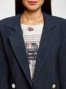 Жакет с накладными карманами и рукавом 3/4 oodji #SECTION_NAME# (синий), 21203109/46955/7900N - вид 4