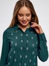 Блузка из струящейся ткани с украшением из страз oodji #SECTION_NAME# (зеленый), 11411128/36215/6C00N - вид 4