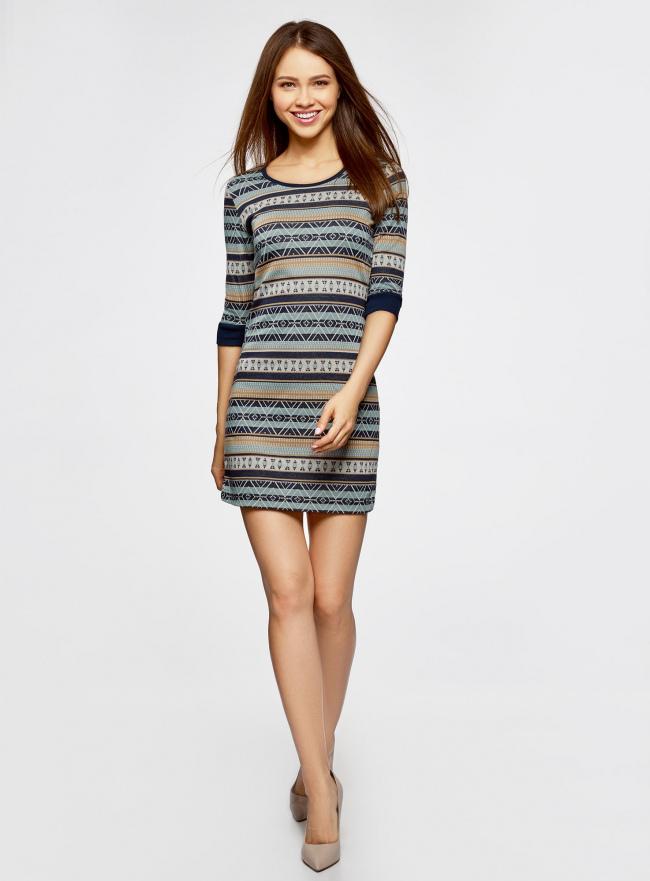 Платье трикотажное с этническим принтом oodji #SECTION_NAME# (разноцветный), 14001064-3/35468/3079J