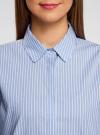 Рубашка свободного силуэта с удлиненной спинкой oodji #SECTION_NAME# (синий), 11411149/45387/7010S - вид 4