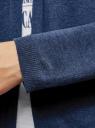Кардиган удлиненный без застежки oodji #SECTION_NAME# (синий), 63212505B/18239/7500M - вид 5