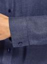 Блузка с длинными рукавами и кулиской oodji для женщины (синий), 11411210-1/50316/7900M