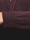 Кардиган с поясом и накладными карманами oodji для женщины (фиолетовый), 63212601/43755/8800M - вид 5