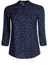 Блузка вискозная с регулировкой длины рукава oodji #SECTION_NAME# (синий), 11403225-3B/26346/7912G