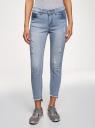 Рваные джинсы skinny  oodji #SECTION_NAME# (синий), 12103151-1/45379/7000W - вид 2