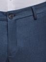 Брюки slim базовые oodji для мужчины (синий), 2B210024M/48898N/7800O