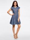 Платье джинсовое на молнии oodji #SECTION_NAME# (синий), 12909050/46684/7000W - вид 6