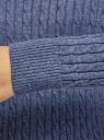 "Свитер фактурной вязки ""в косичку"" oodji для женщины (синий), 74410104-2B/49296/7400M"