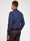 Рубашка хлопковая в мелкую графику oodji для мужчины (синий), 3L110298M/44425N/7975G - вид 3