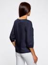 Блузка прямого силуэта с вышивкой oodji #SECTION_NAME# (синий), 11411094/45403/7900N - вид 3