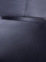 Брюки зауженные с молнией на боку oodji для женщины (синий), 21706022-2/32700/7900N