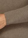 Джемпер вязаный с круглым вырезом oodji для мужчины (бежевый), 4L112238M/25165N/3500M
