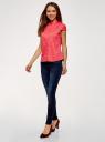Рубашка с воротником-стойкой и коротким рукавом реглан oodji для женщины (розовый), 13K03006B/26357/4D10Q