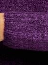 Джемпер вязаный oodji #SECTION_NAME# (фиолетовый), 63803077/49496/8300N - вид 5