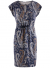 Платье трикотажное с ремнем oodji #SECTION_NAME# (синий), 24008033-2/16300/7933E